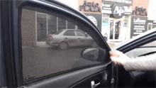 Шторки для автомобиля