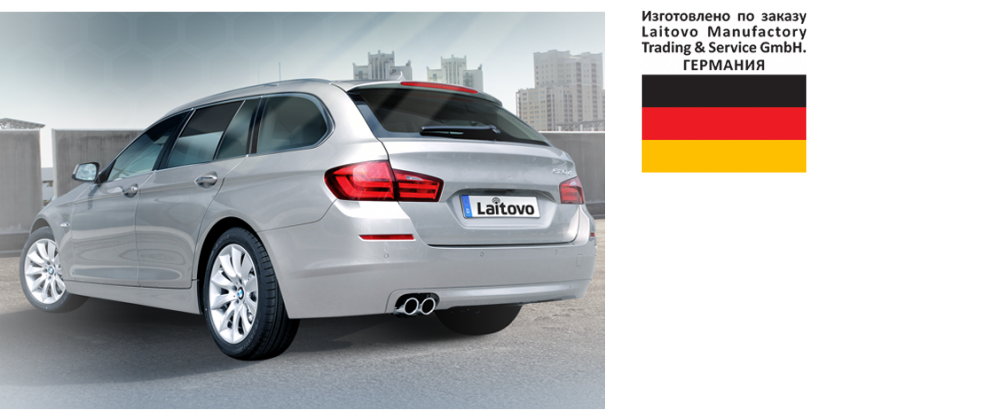 Laitovo - немецкий бренд производителя защитных экранов автошторок для автомобильных окон