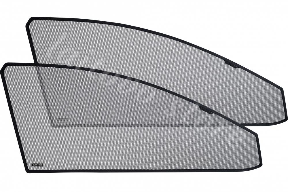 Шторки на автомобильные стекла CHIKO (с крупной ячейкой)