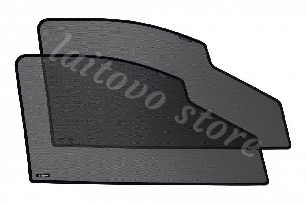 Шторки на автомобильные стекла Laitovo с вырезами