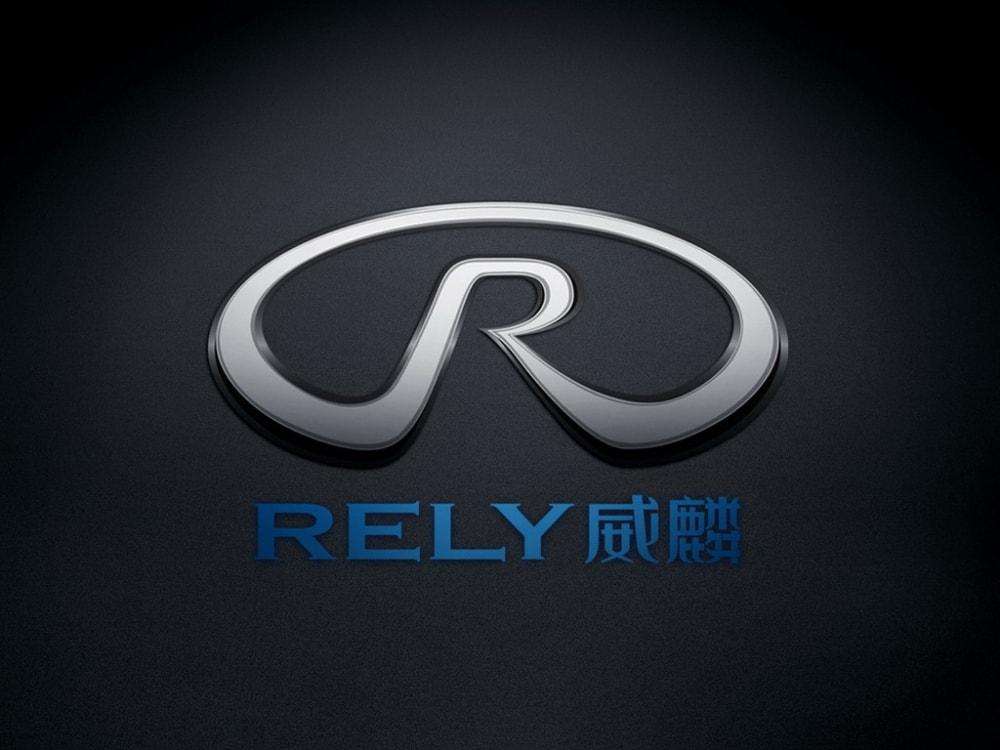 Шторки Лайтово для  Rely