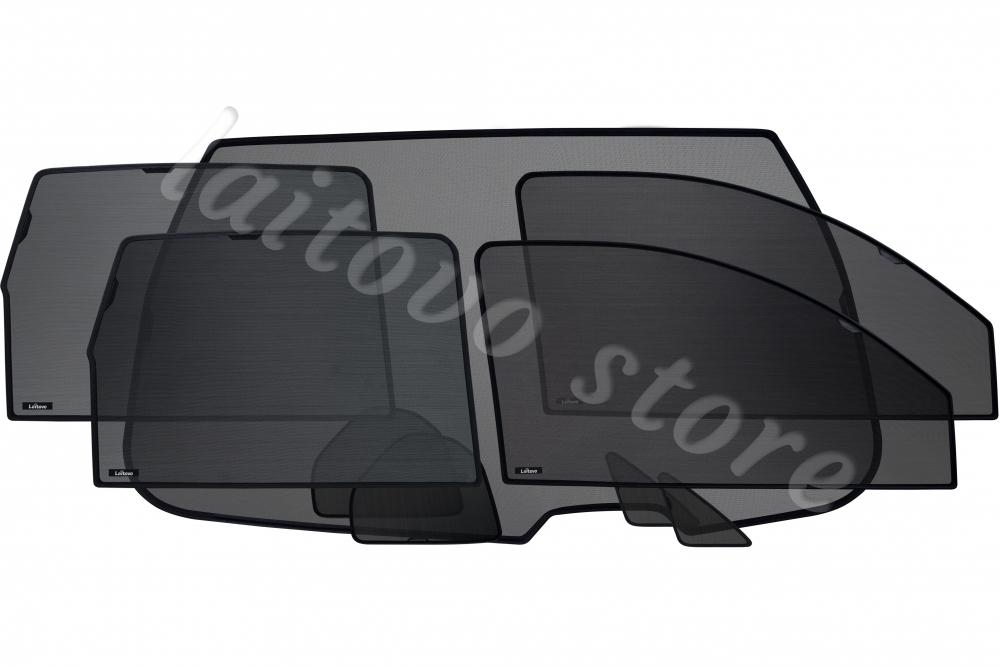 Полный комплект защитных экранов СHIKO